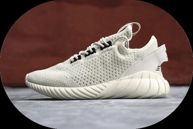 Adidas Tubular Doom Sock PK米色 阿迪达斯小椰子系列纯原品质客供原装针织面料 货号:CG5510