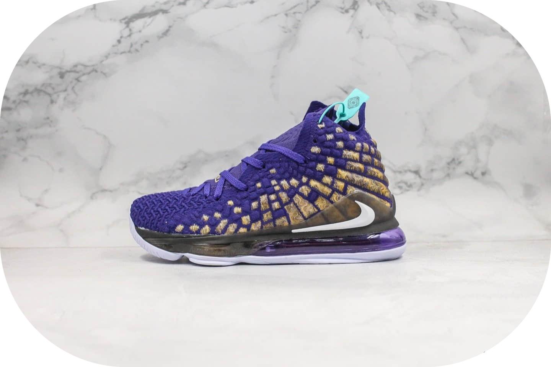 耐克Nike LeBron 17 Future Air纯原版本詹姆斯17代篮球鞋紫色内置Zoom+Max双气垫加持正确鞋楦开发支持实战 货号:BQ3177-920