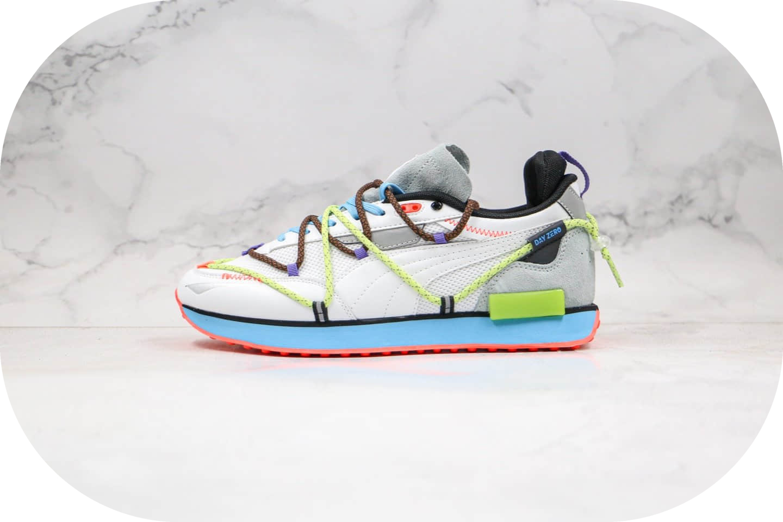 彪马Puma x Central Saint Martins Future Rider纯原版本联名款复古跑步鞋Day Zero系列原盒原标原厂档案数据开发 货号:372711-01