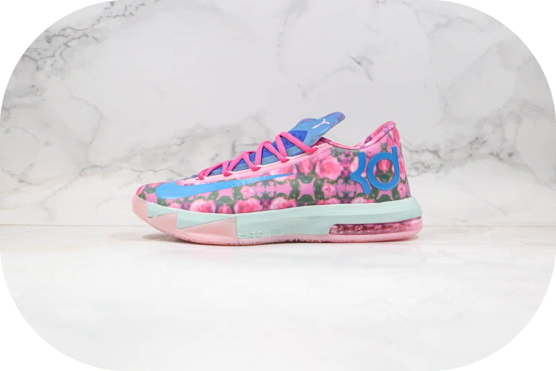 耐克Nike Zoom KD VI EP SJX纯原版本杜兰特6代实战篮球鞋蓝粉色花卉配色内置气垫支持实战 货号:618216-600