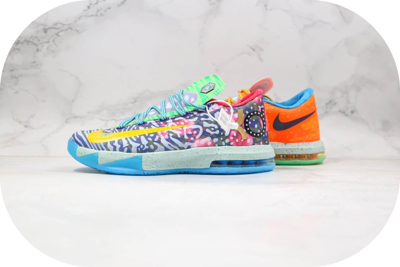 耐克Nike KD 6 Premium What The KD MVP纯原版本杜兰特6代实战篮球鞋七彩鸳鸯内置气垫 货号:669809-500