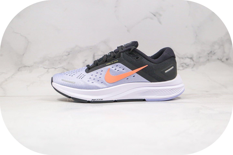 耐克Nike Zoom Structure 23纯原版本登月23代气垫慢跑鞋黑紫橙色原楦头纸板打造 货号:CZ6721-500