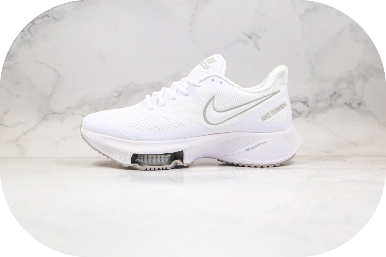 耐克Nike Air Zoom Alphafly NEXT%纯原版本马拉松气垫慢跑鞋白灰色内置复合纤维碳板 货号:CI9923-085