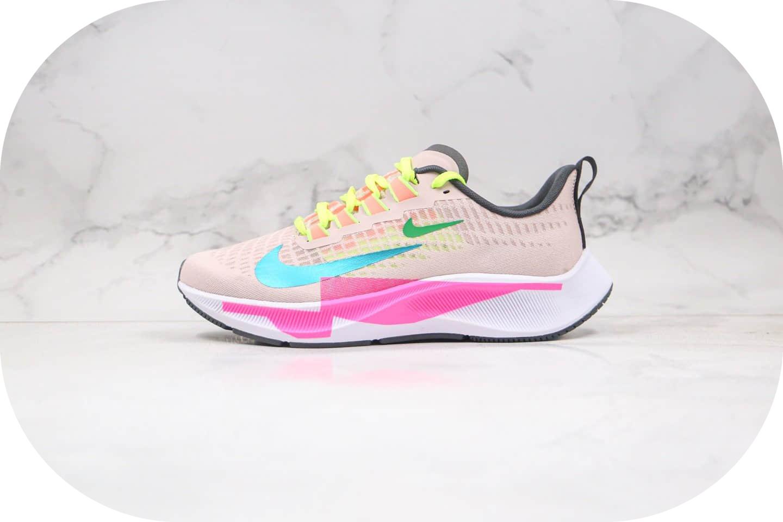 耐克Nike Air Zoom Pegasus 37 PRM纯原版本登月37代女子跑步鞋粉蓝色内置Zoom气垫原盒原标 货号:CQ9977-600