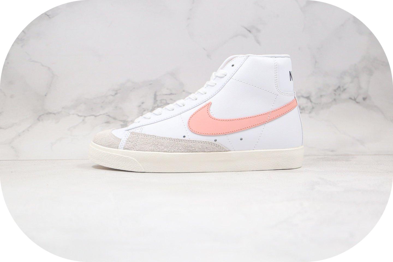 耐克Nike ZOOM BLAZER MID纯原版本中帮开拓者白粉色蜜桃粉勾板鞋内置Zoom气垫 货号:CZ1055-110