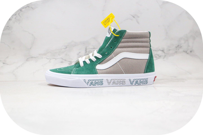 万斯Vans SK8-Hi公司级版本小红书爆款高帮硫化板鞋侧边字母印花灰绿色工艺硫化一比一 货号:VN0A4BV6X0P