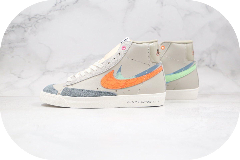 耐克Nike Blazer Mid '77纯原版本中帮开拓者上海滩阴阳鸳鸯灰橙色板鞋原档案数据开发 货号:DC3278-280