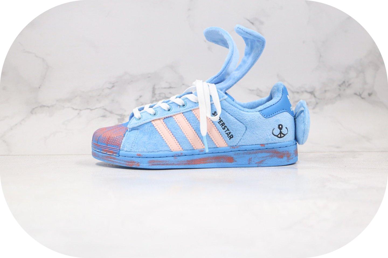阿迪达斯adidas originals Superstar Karoro纯原版本三叶草贝壳头板鞋天蓝色小兔子耳朵正确鞋面颜色 货号:FZ5253