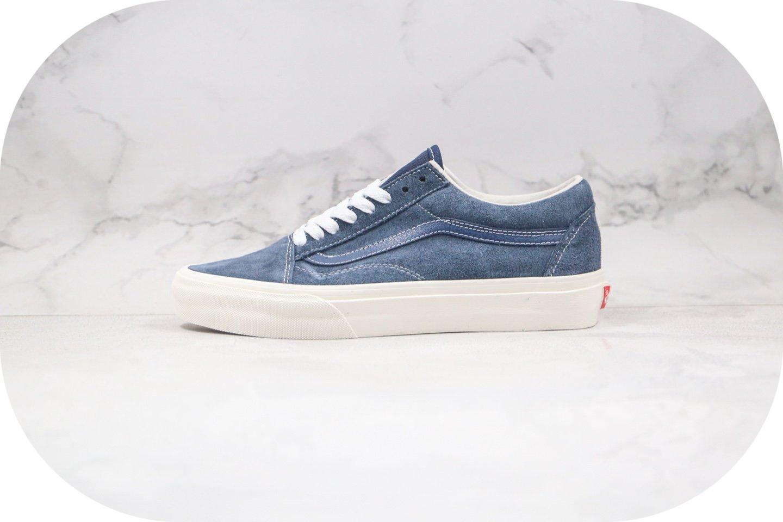 万斯Vans Vault OG Old Skool LX公司级版本低帮余文乐同款蓝色麂皮湖水蓝硫化板鞋原厂硫化大底内置钢印