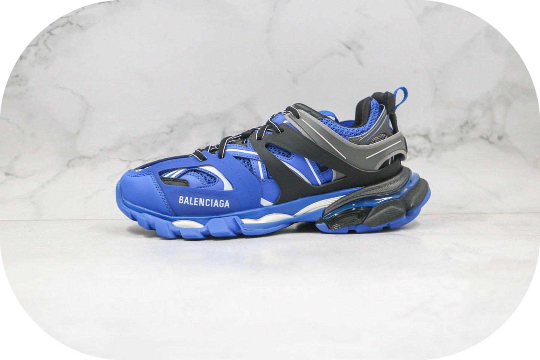 巴黎世家Balenciaga Sneaker Tess s.Gomma MAILLE WHITE ORANGE纯原版本三代复古老爹鞋黑蓝色原档案数据开发