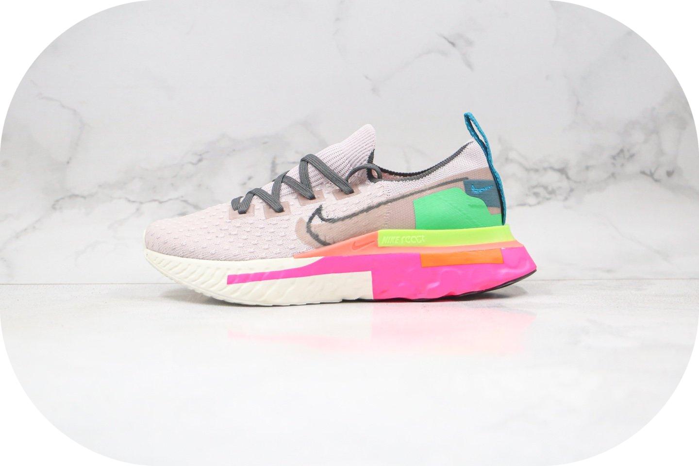 耐克Nike Epic React Flyknit纯原版本藕粉色瑞亚编织透气跑步鞋原档案数据开发 货号:CD4372-500