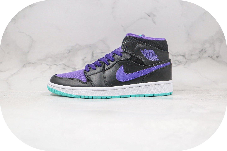 乔丹Air Jordan 1 Mid纯原版本中帮AJ1黑紫色板鞋原档案数据开发原盒原标 货号:554724-015