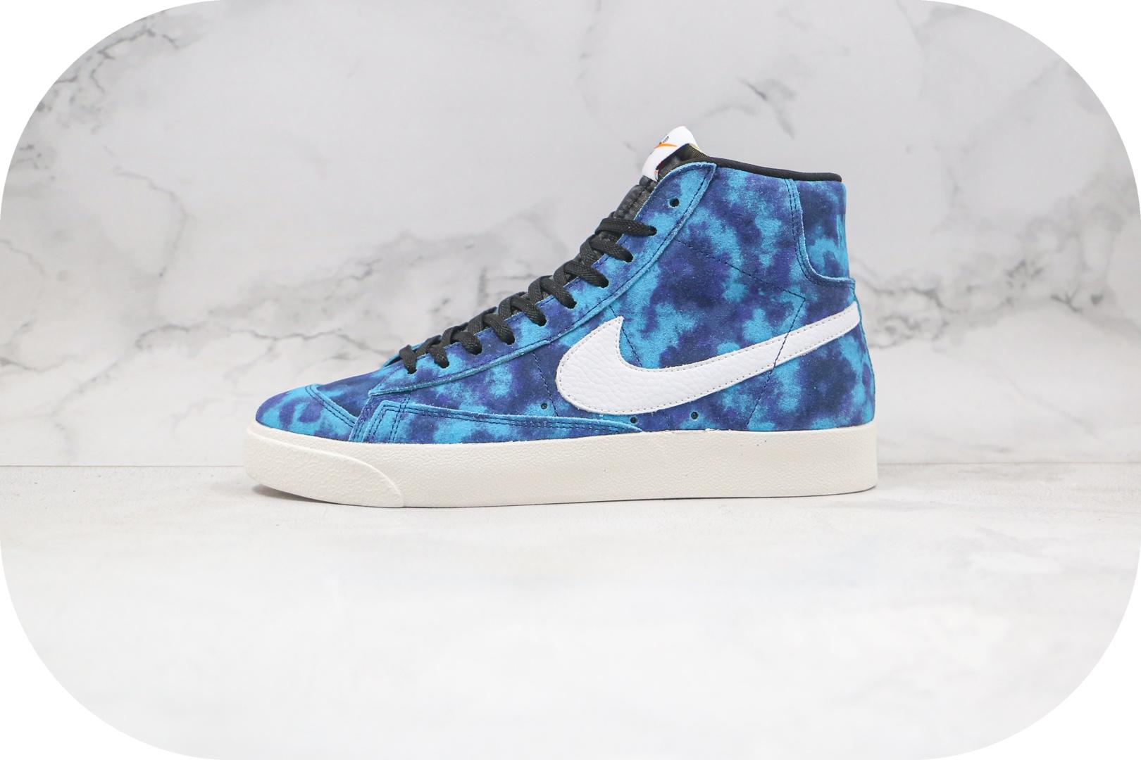 耐克Nike Blazer Mid Retro OG纯原版本中帮开拓者蓝色扎染板鞋原鞋开模一比一打造 货号:DA7575-991