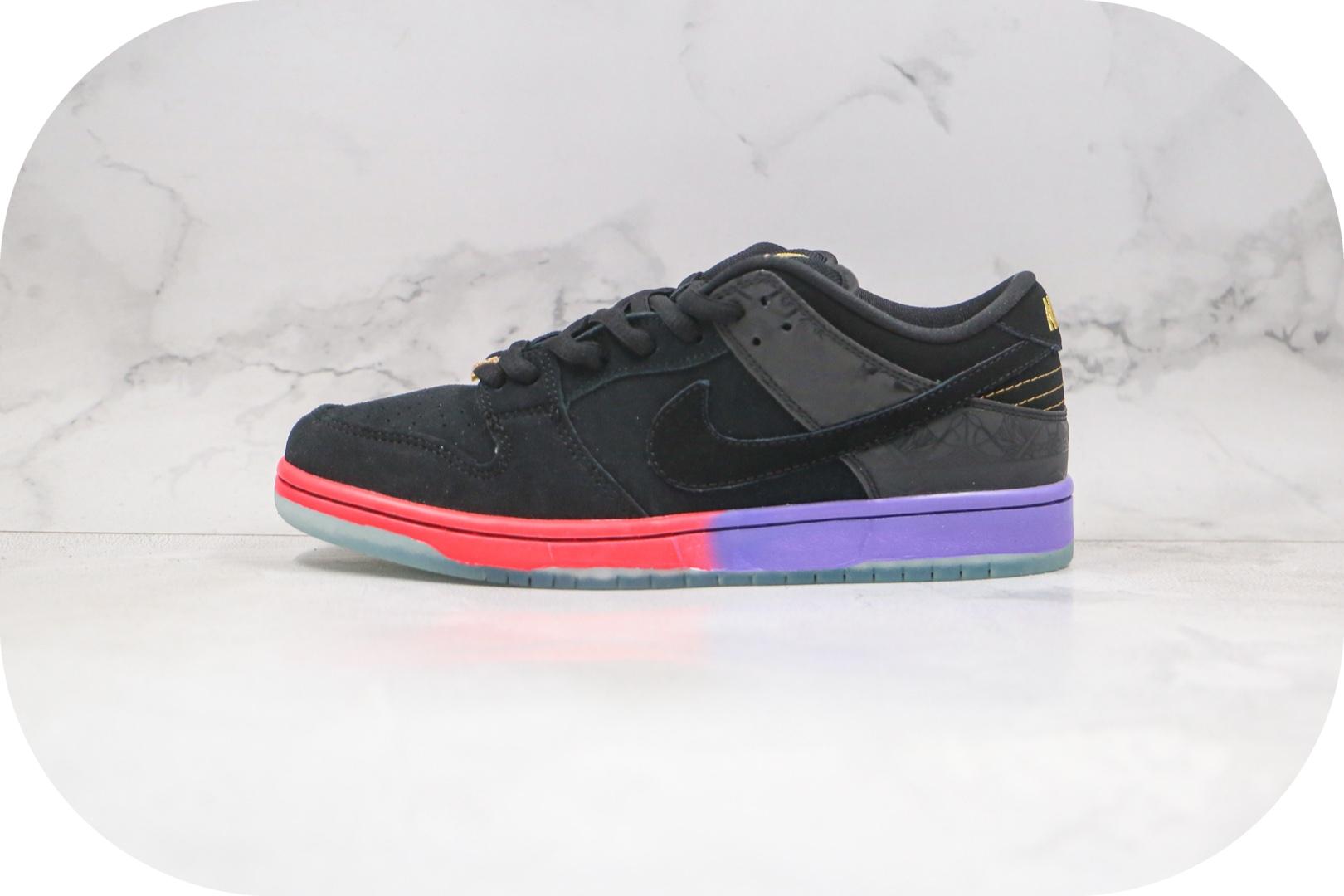 耐克Nike SB Dunk Low纯原版本低帮SB DUNK麂皮红紫渐变板鞋原盒原标正确加厚鞋舌 货号:504750-001