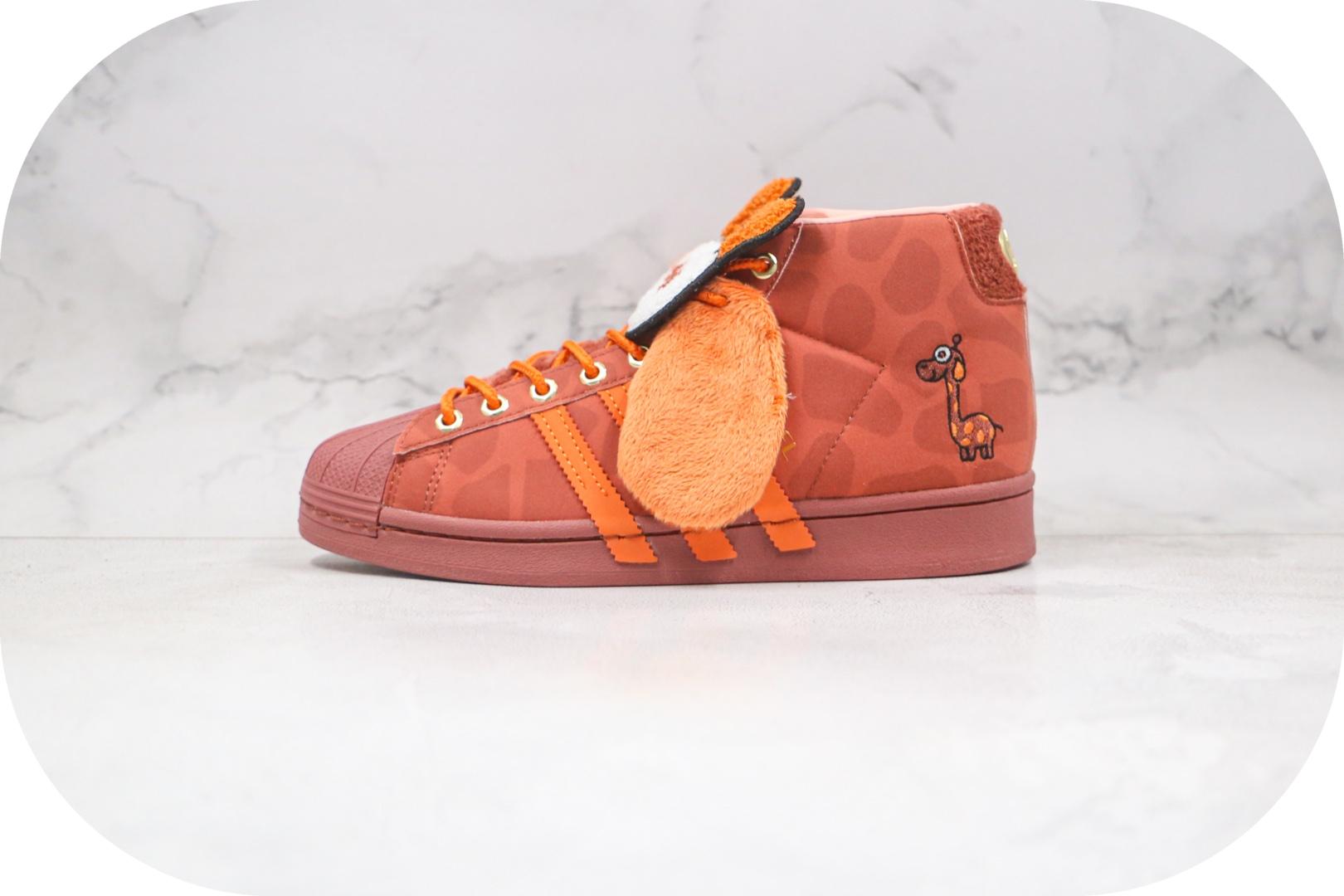 阿迪达斯Adidas Originals Superstar Pro Model Best x Melting Sadness长颈鹿联名款纯原版本高帮贝壳头板鞋原盒原标 货号:FZ5398