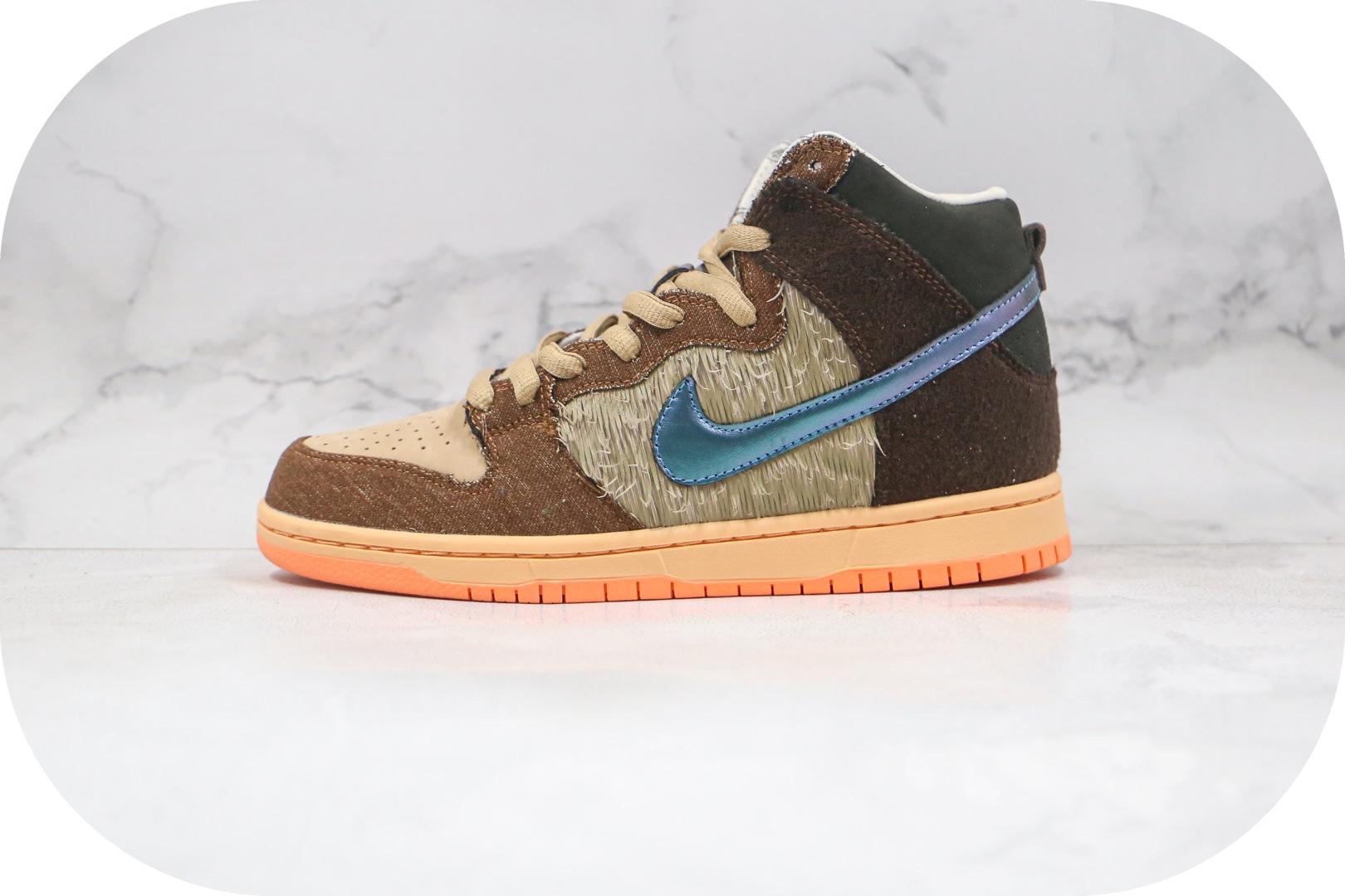 耐克Nike SB Dunk High Mallard x Concepts联名款纯原版本高帮SB DUNK野鸭配色板鞋原档案数据开发原盒原标 货号:DC6887-200