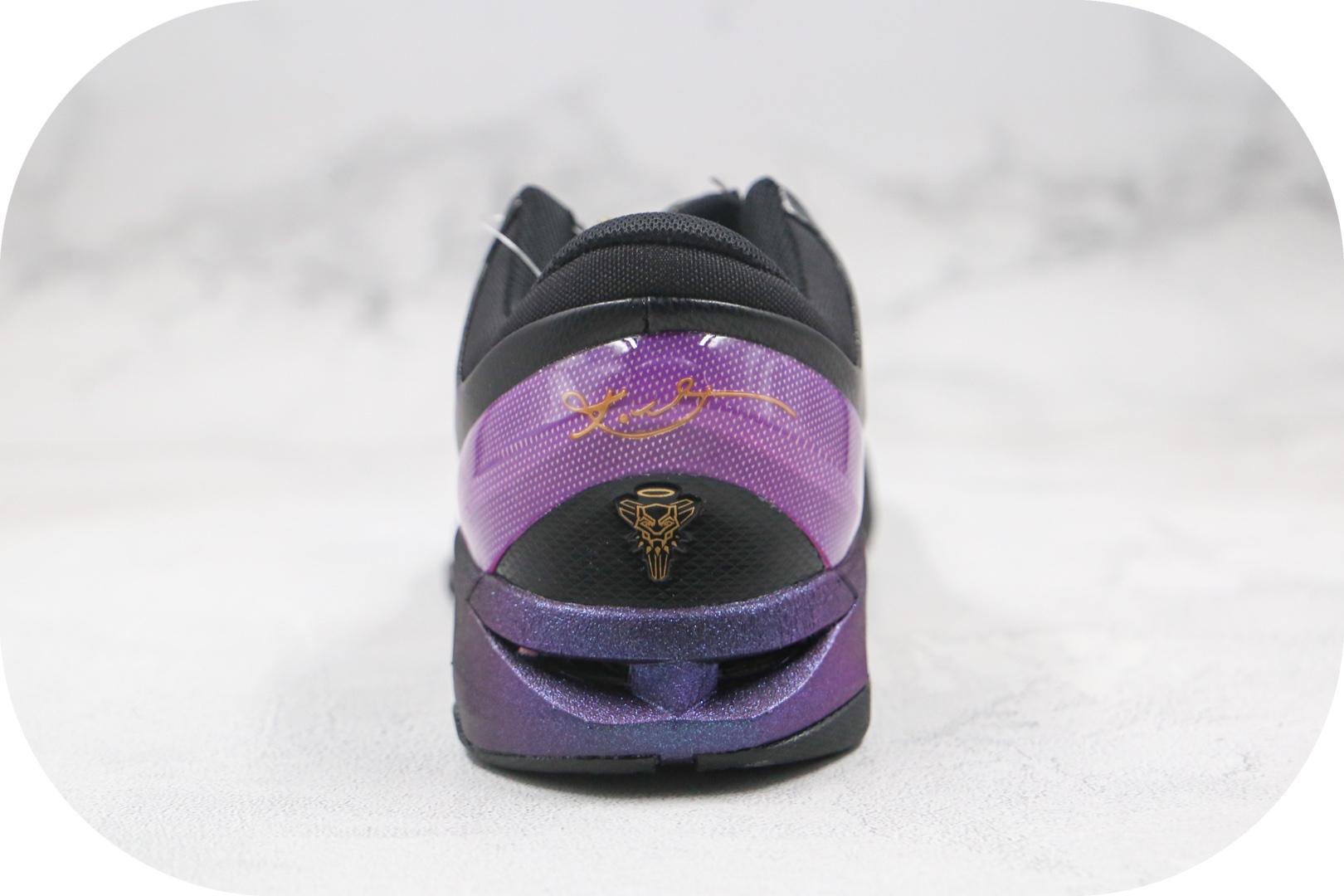 耐克Nike Kobe 8 System纯原版本科比8代紫金色篮球鞋内置气垫碳板支持实战 货号:511371-005