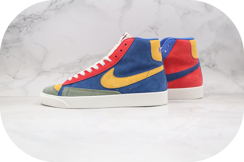 耐克Nike Blazer Mid '1977 Vintage WE纯原版本高帮开拓者马卡龙糖果鸳鸯配色板鞋原档案数据开发 货号:DC9179-476