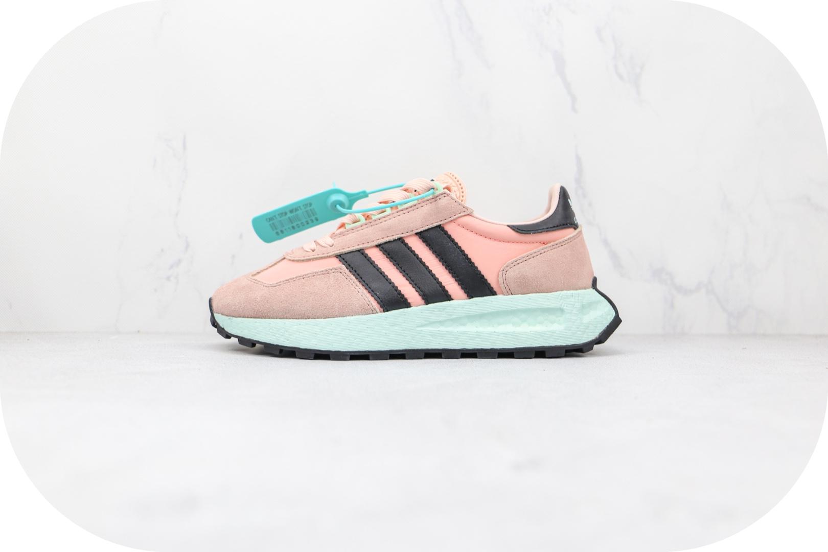 阿迪达斯Adidas RETROPY E5纯原版本三叶草粉色厚底爆米花跑鞋原鞋开模一比一打造 货号:H03078