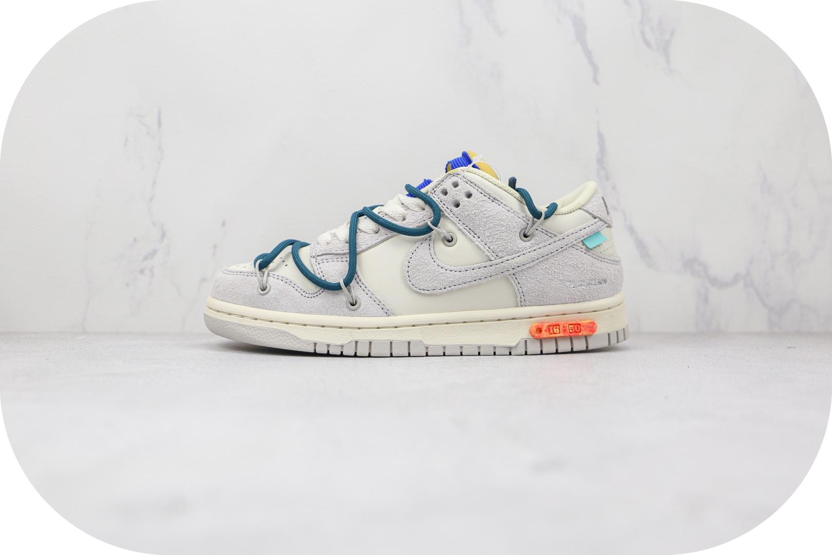 耐克Nike Dunk Low 50 x Off-White联名款纯原版本低帮DUNK麂皮灰白绿色板鞋原楦头纸板打造 货号:DJ0950-111