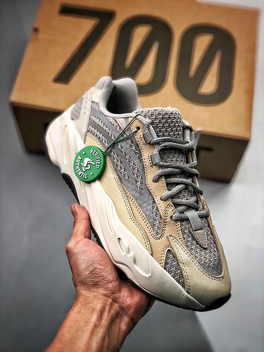 "S2椰子700 Yeezy 700 V2 ""Cream""奶油灰白 货号:FU7914_s2工厂鞋子"