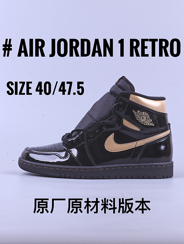"Air Jordan 1 系列""黑金""_为什么GT版过不了毒"