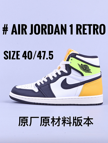 "Air Jordan 1 系列 ""黑白黄 荧光绿""_aj1GT毒版售价"
