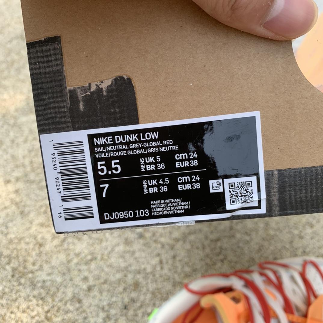 Dunk Off White OW联名NO.40红鞋带橙扣 DJ0950-103_莆田旅游景点推荐