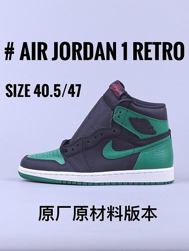 """Air Jordan 1 系列 """"黑绿脚趾""""_球鞋GT毒版"""
