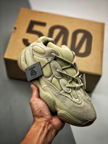"OG椰子500 Yeezy 500 ""Stone"" 石头 石头 货号:FW4839_莆田鞋等级版本啥意思"