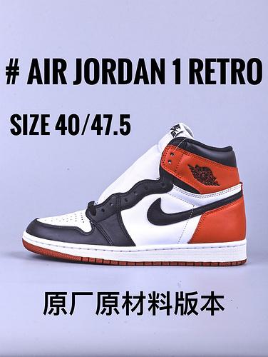 "Air Jordan 1 系列""黑脚趾""_莆田GT毒版是真的么"