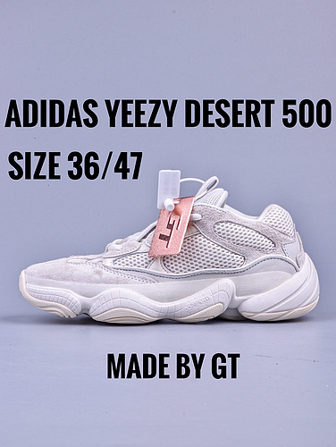"Yeezy Desert Rat 500 ""Bone White""/骨白_GT毒版和GT金标"