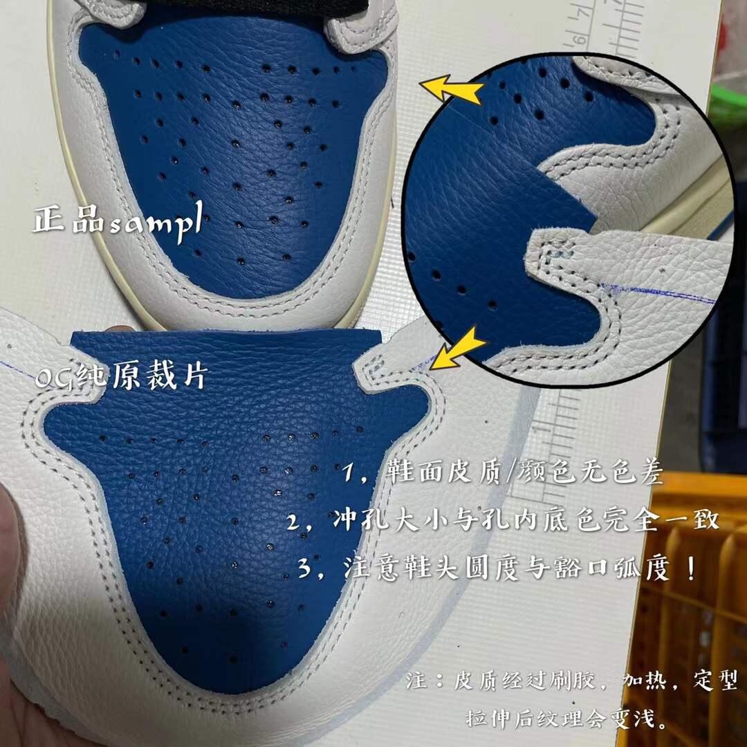 """OG版_乔1_白蓝Travis Scott Fragment X Air Jordan 1 High OG""""Military Blue""""闪电 倒钩 货号:DH3227-105_椰子350v2白斑马og"""