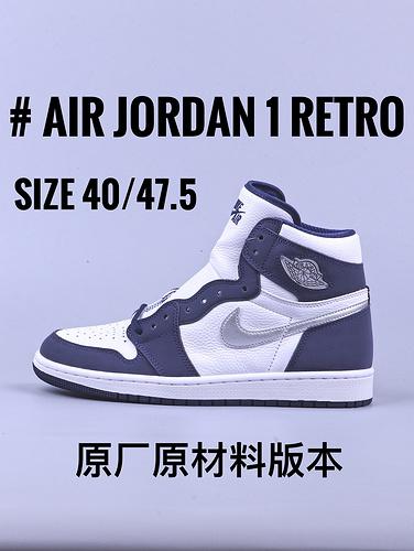 "Air Jordan 1 系列""深蓝白""_x版 st版 GT毒版"
