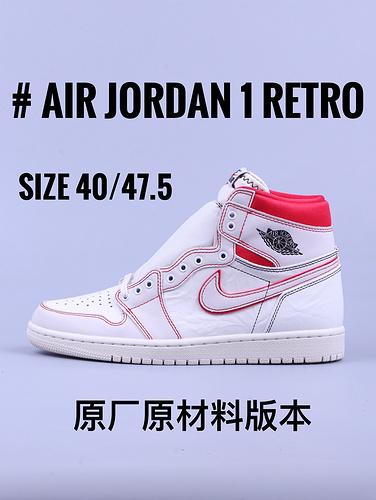 "Air Jordan 1 系列 ""兔八哥"" 原皮+原底 pk任何""纯原"" SIZE 40/47.5码_白斑马GT版本好还是GT毒版好"