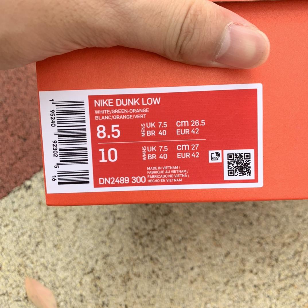 "Dunk Low ""NY vs NY""白绿橙 纽约 街球赛 运动鞋 DN2489-300_椰子ljr版本是什么意思"