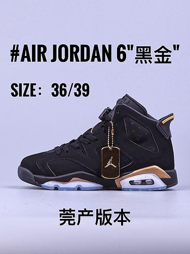 """莞产版本 Air  Jordan 6 Retro""""DMP""""/黑金金砖_毒版GT什么意思"""
