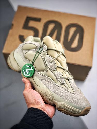 """S2椰子500  Yeezy500 """"Stone"""" 石头 货号:FW4839_纯原S2"""