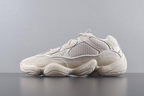 "【G5版椰子500】Adidas YEEZY 500 ""Blush"" 500 灰色 DB2908 椰子 500 复古佬爹鞋 鞋码:36-47_椰子斑马g5"