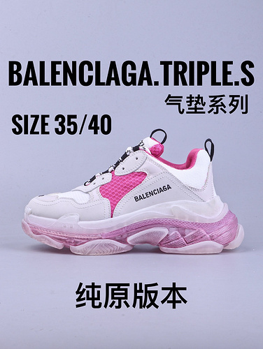 Balenciaga.Triple.S  巴黎气垫老爹鞋全系列 11配色_GT 毒版