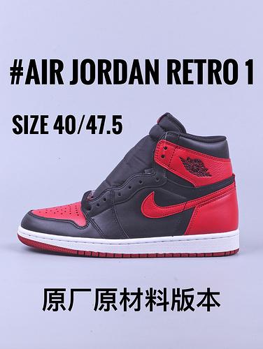 """Air Jordan 1 系列""""黑红禁穿""""_GT毒版350"""