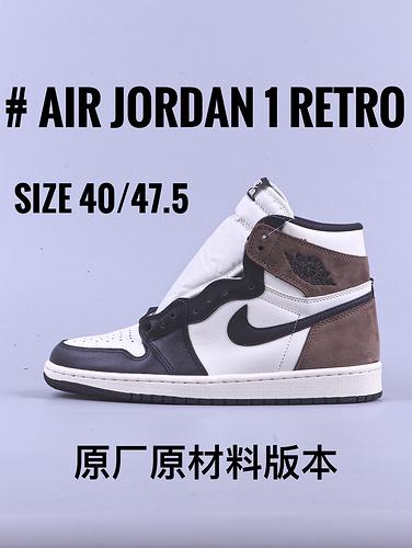 "Air Jordan 1 系列""摩卡""_GT毒版aj多少钱"