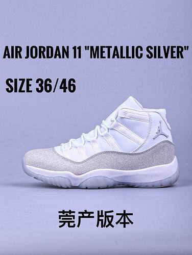 "Air Jordan 11 WMNS ""Metallic Silver""/满天星_金标GT GT毒版"