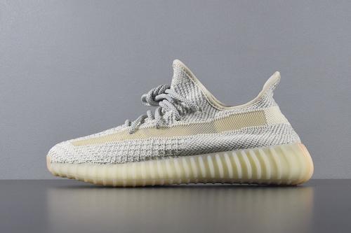 Get版本350  阿迪达斯 椰子 Adidas Yeezy 350 Boost V2 满天星斑鸠灰 FV3254_椰子鞋g5是什么牌子
