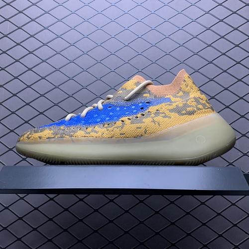 """纯原版本 Adidas 阿迪达斯 Yeezy 380 Boost """" Blue Oat """" Q47306 椰子380_纯原s2优势"""