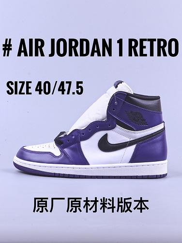 "Air Jordan 1 系列""白紫脚趾""_GT毒版椰子多少钱"