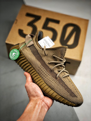 S2-OG版 Yeezy 350V2 'Earth' 地球 美洲限定_s2是什么职位