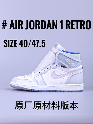 """Air Jordan 1 系列 """"小迪奥""""_GT毒版aj1灰麂皮"""
