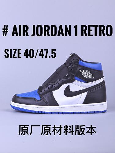 "Air Jordan 1 系列 ""新皇家蓝""_金标GT GT毒版"