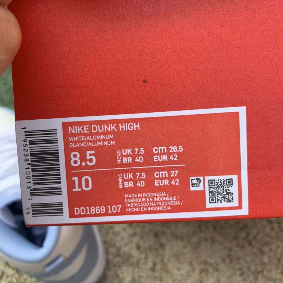 Dunk High   白蓝 北卡蓝 淡蓝 高帮 休闲板鞋DD1869-107_莆田get和ljr版本乔1几张